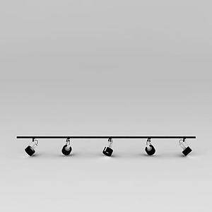 軌道燈射燈模型
