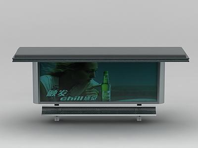 3d商業小品公交站雨棚廣告牌免費模型