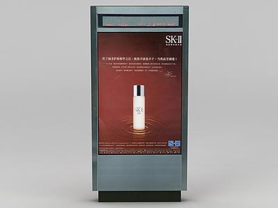 3d商業小品廣告牌免費模型