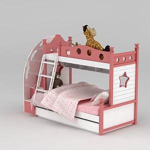 3d時尚雙層<font class='myIsRed'>兒童床</font>公主床模型