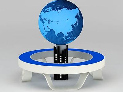 3d<font class='myIsRed'>地球</font>家園展臺展品模型