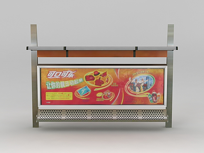3d商業小品公交站廣告牌免費模型