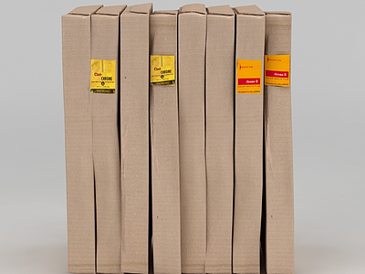 3d紙質包裝盒模型