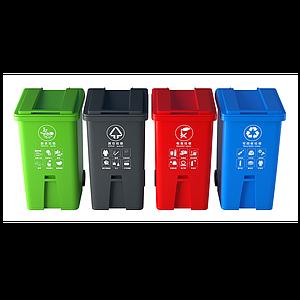 現代分類垃圾桶模型