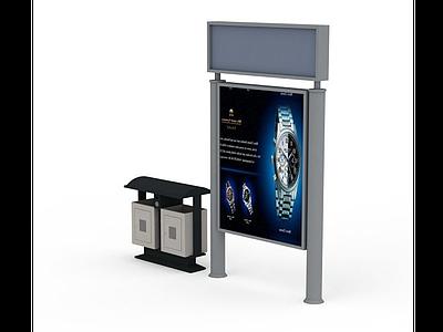 3d戶外廣告牌免費模型