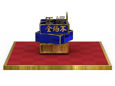 3d魔方模型