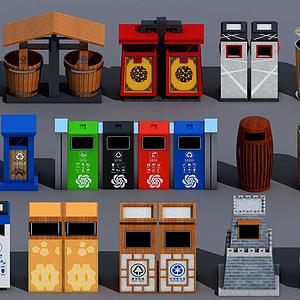 新中式戶外分類垃圾桶模型