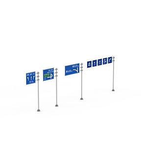 交通標示牌模型
