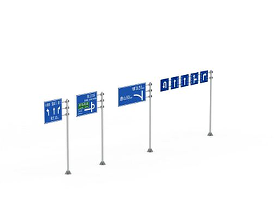3d交通標示牌模型