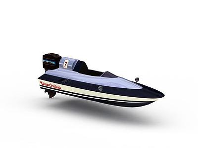 3d艦艇免費模型