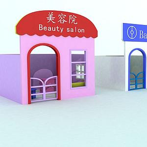 3d兒童角色扮演小房子模型