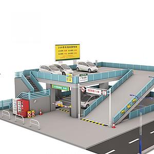 停車場模型