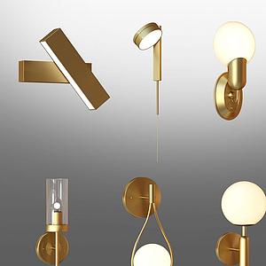 現代金屬壁燈模型