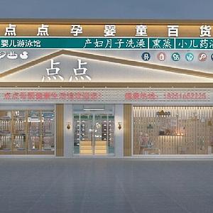孕嬰店門頭模型
