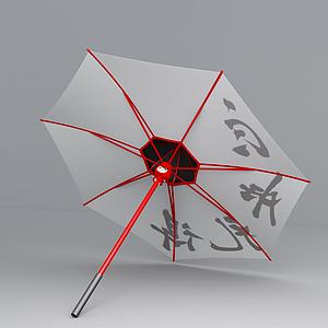 創意雨傘模型
