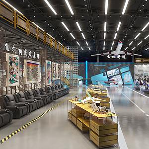 工業風飛機航天展廳模型