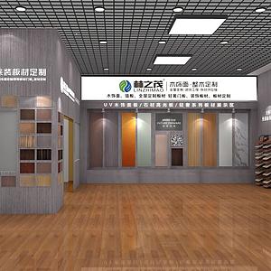 華商匯秋林木業板材模型
