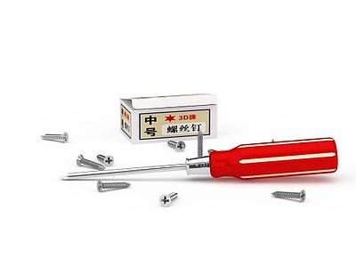3d螺絲刀免費模型