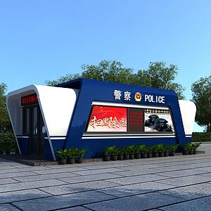 流動警務室模型