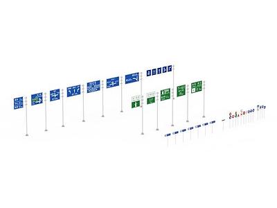 3d交通標志路標模型