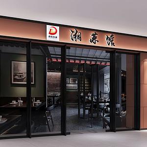 鐵板燒湘菜館模型