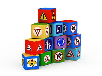 3d交通指示牌積木玩具免費模型