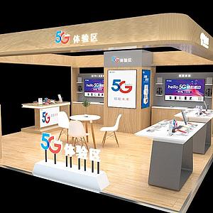 手機賣場展廳模型