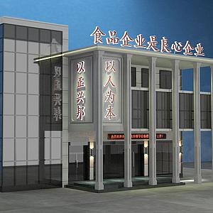 辦公大樓模型