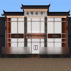 新中式風格的門頭模型