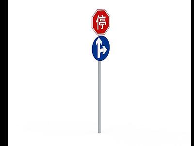 3d交通指示牌免費模型