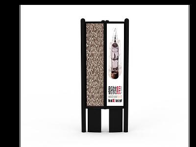 3d小區廣告牌免費模型