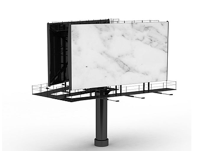 3d道路廣告牌免費模型