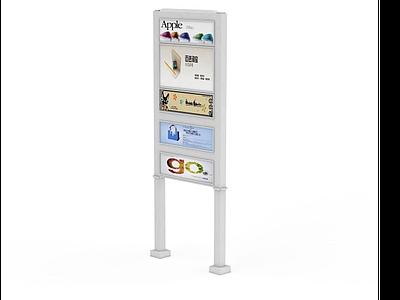 3d廣告牌免費模型