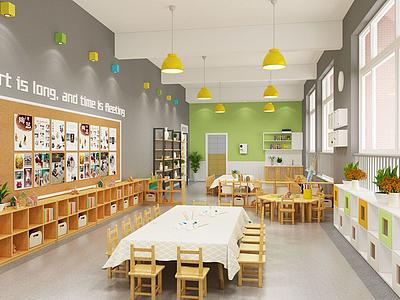 幼兒園美術教室模型3d模型