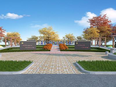 C4D廣場景觀模型