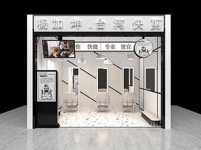 理發店模型3d模型