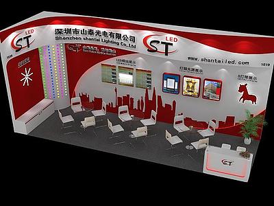 C4D3d電子展廳模型模型