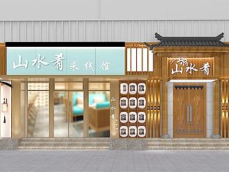 中式米線館裝飾門頭模型