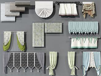 現代窗簾組合模型