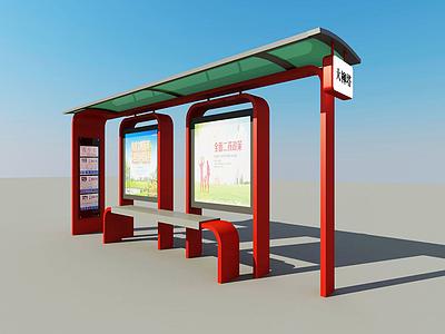 公交亭模型