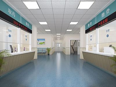 現代風格醫院大廳模型3d模型