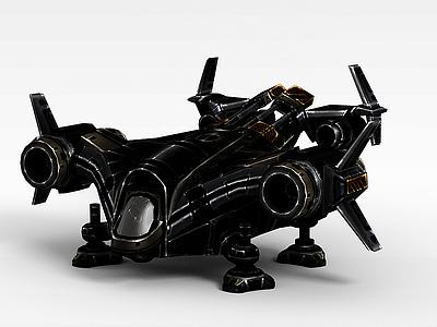 黑色變形飛機模型3d模型