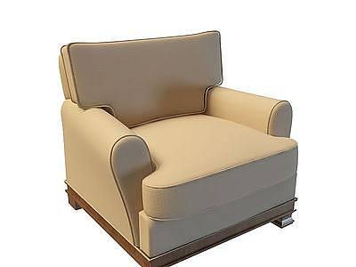 臺球廳沙發模型
