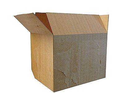 3d包裝箱模型