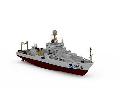 3d捕撈漁船免費模型