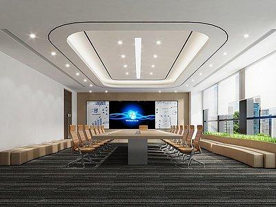 現代會議室3d模型