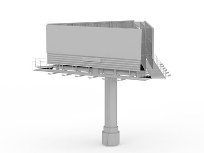 3d大型廣告牌免費模型