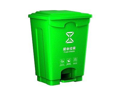 室內垃圾桶模型