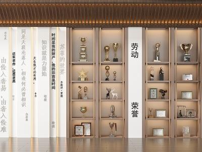 新中式文化宣傳墻模型