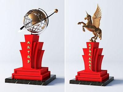 3d現代<font class='myIsRed'>地球</font>飛馬雕塑模型